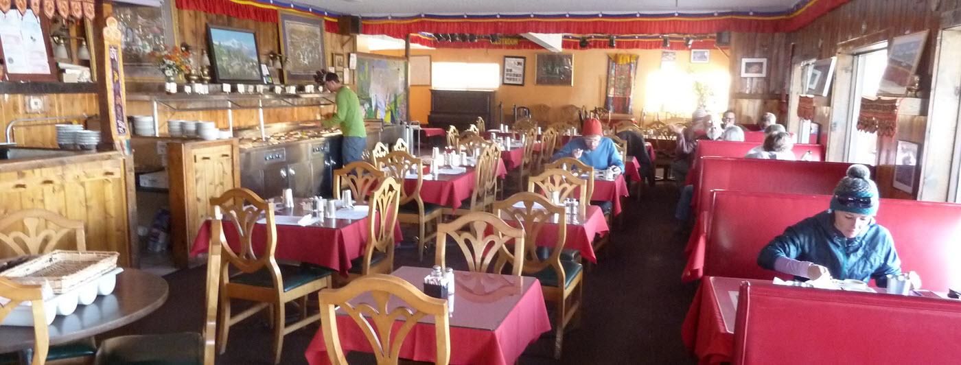 Kathmandu Restaurant Dining Area